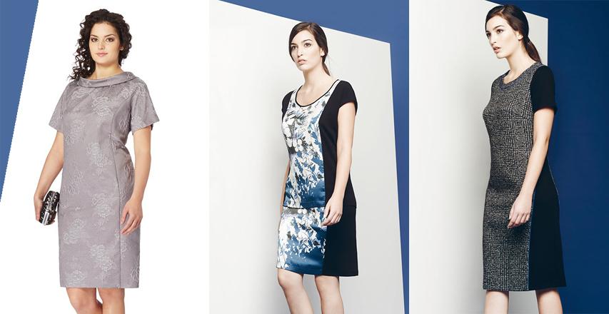Фирма марина одежда больших размеров