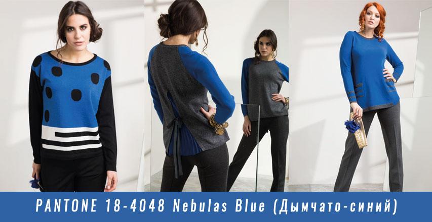 549ab6c1c760b1 Жіночий одяг великих розмірів сезон осінь-зима 2018/19 від Francesca  Mercuriali