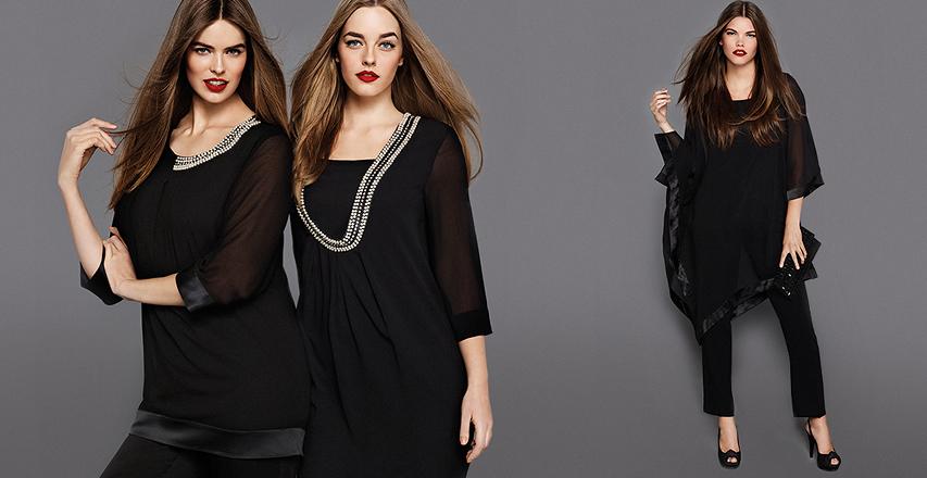 Святковий одяг великих розмірів з колекції весна-літо 2014 від бренду  Persona b886a3077bbd9